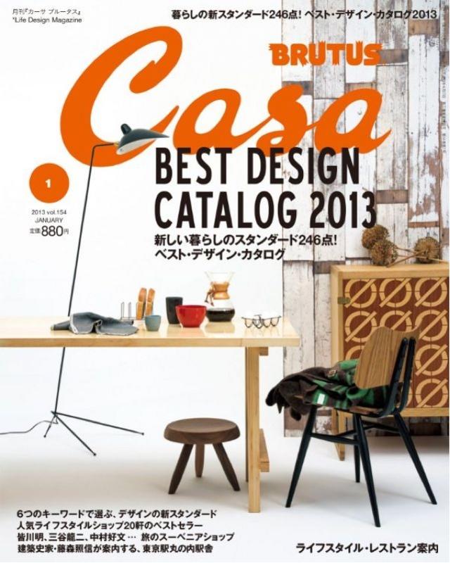 f:id:eightdesigner:20121207225355j:image