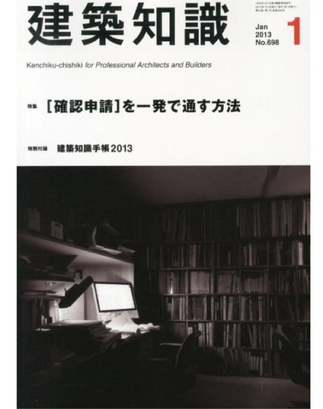f:id:eightdesigner:20121219222133j:image