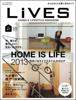 f:id:eightdesigner:20130115101745j:image