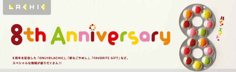f:id:eightdesigner:20130303141103j:image