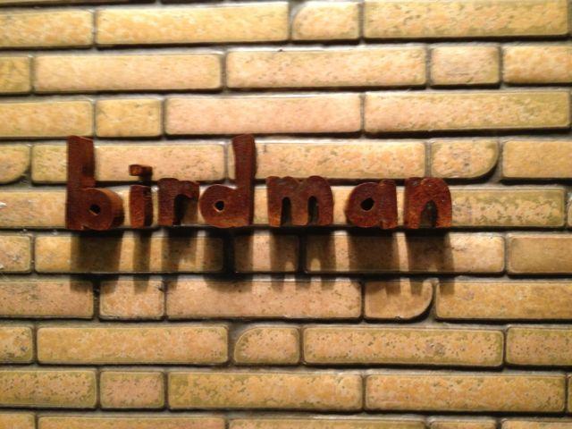 f:id:eightdesigner:20130521222404j:image