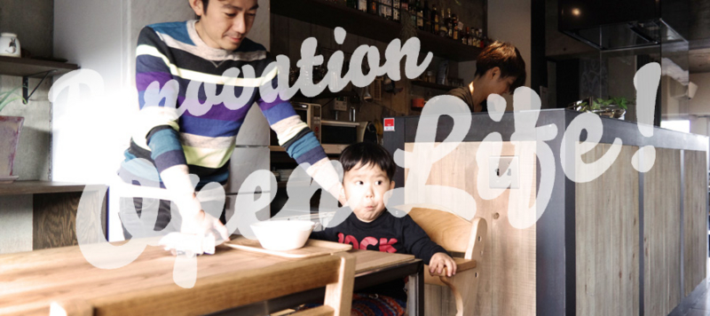 f:id:eightdesigner:20141204101037j:image