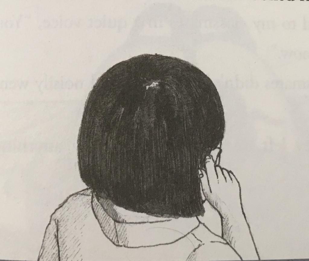 f:id:eigo-learner:20180719162024j:plain