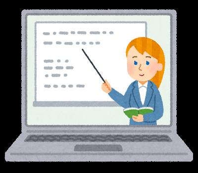 f:id:eigo-learner:20190210213757p:plain