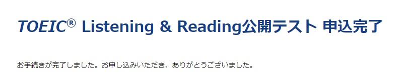 f:id:eigo_study_kanzen:20190720085734j:plain