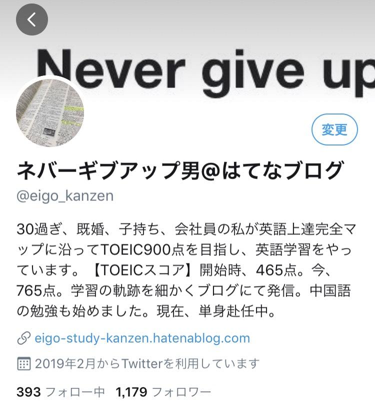 f:id:eigo_study_kanzen:20190811210517j:plain