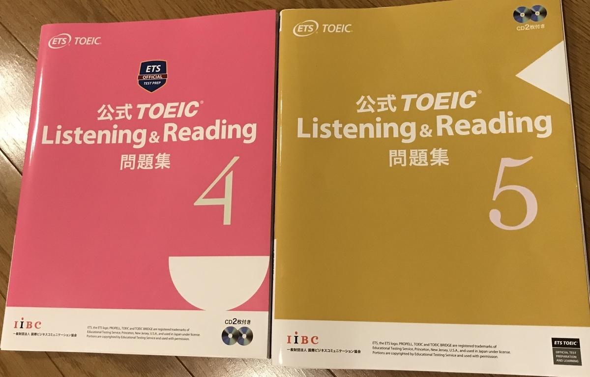 f:id:eigo_study_kanzen:20190827153002j:plain
