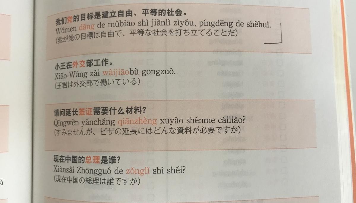 f:id:eigo_study_kanzen:20210206134332j:plain