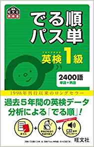 f:id:eigojuku-grit:20190214211506j:plain
