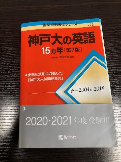 f:id:eigojuku-grit:20211008162105j:plain