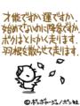 20110814124200