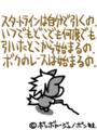 20110814124314