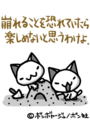 20110831074608