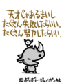 20110906092702