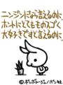 20110914073829