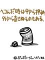 20110917073847