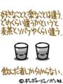20111006090642
