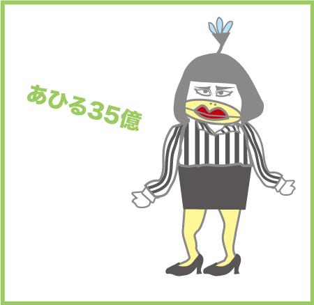 20171107083349