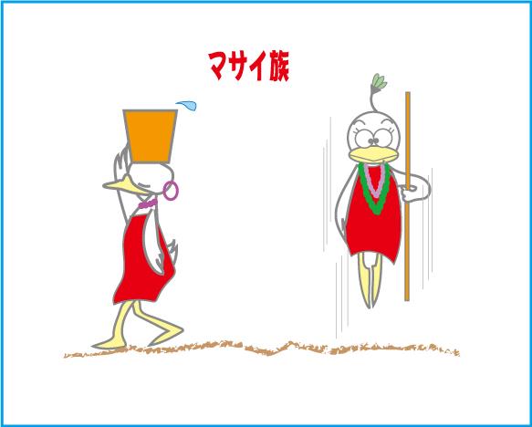 20171130081001