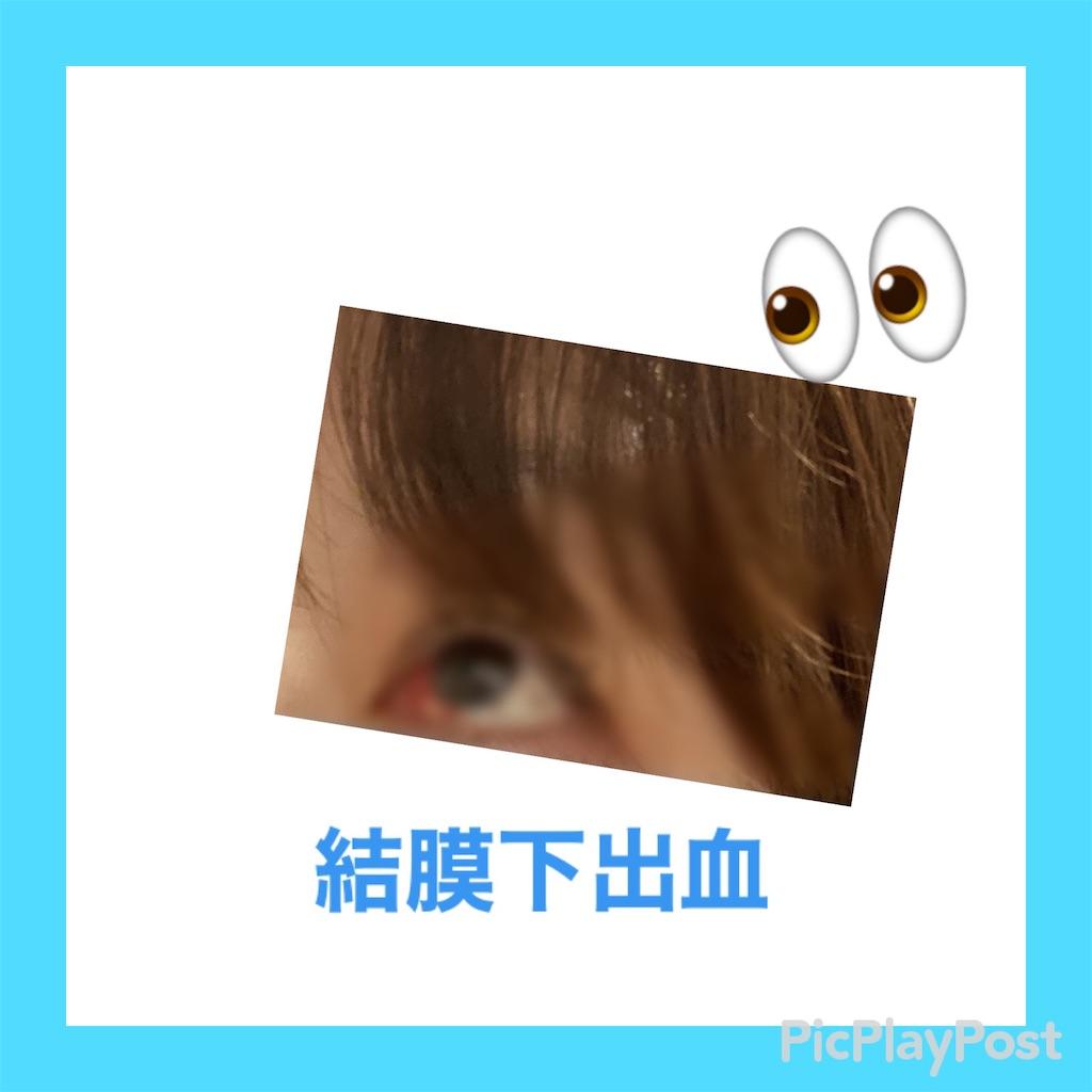 f:id:eigon:20210907105002j:image