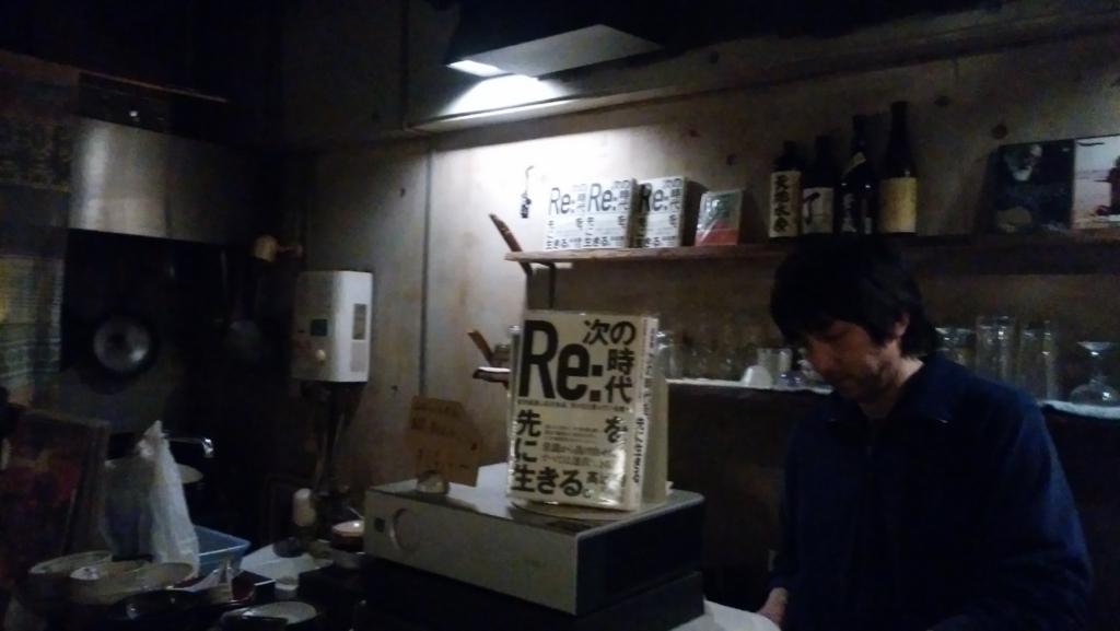 f:id:eigyo-nigehaji:20170219070525j:plain