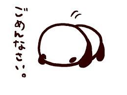 f:id:eigyo-nigehaji:20170322135313j:plain