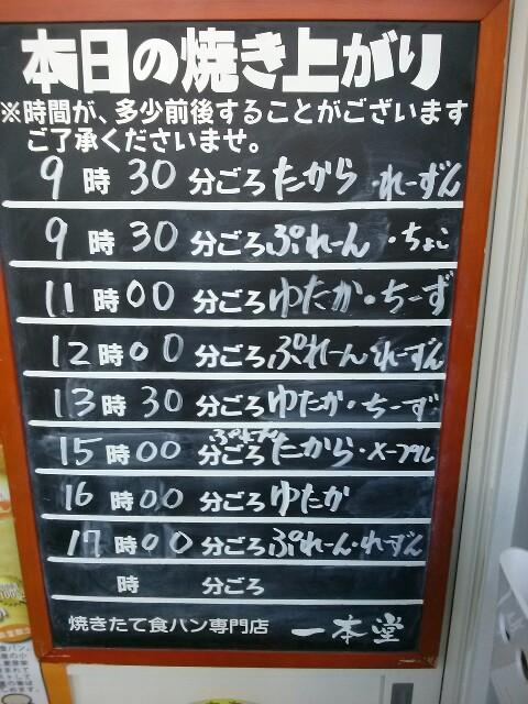 f:id:eigyo-nigehaji:20170415220131j:plain