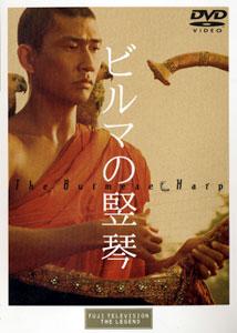 f:id:eiichiro-funakoshi:20090806003019j:image