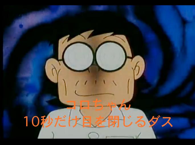 f:id:eiichiro-funakoshi:20091212000706p:image
