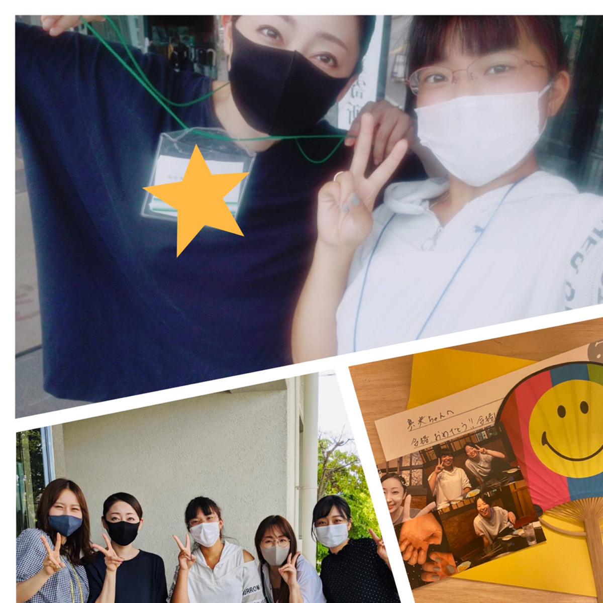 f:id:eiiyama-ne-jp:20200725144331j:plain