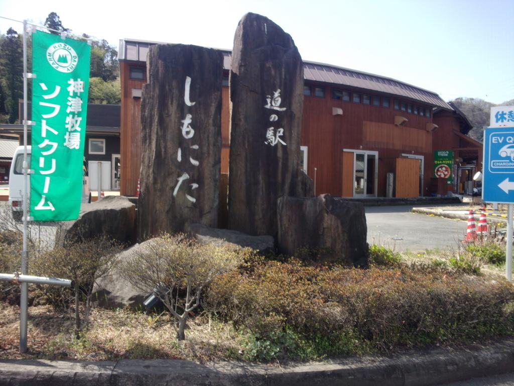 f:id:eiji-chan:20180407114256j:plain