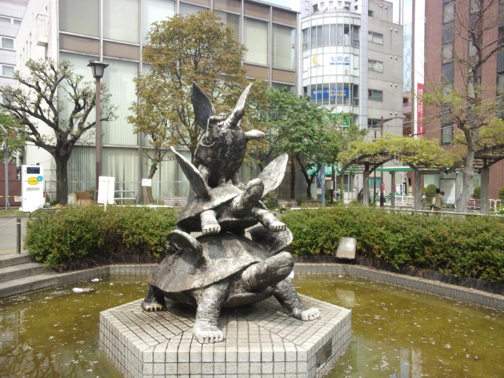 f:id:eiji-chan:20180413101411j:plain