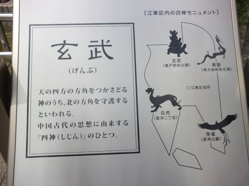 f:id:eiji-chan:20180413101459j:plain