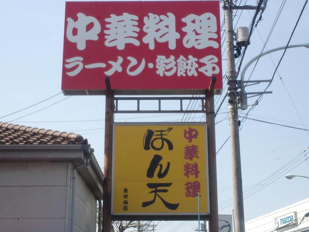 f:id:eiji-chan:20180413195311j:plain