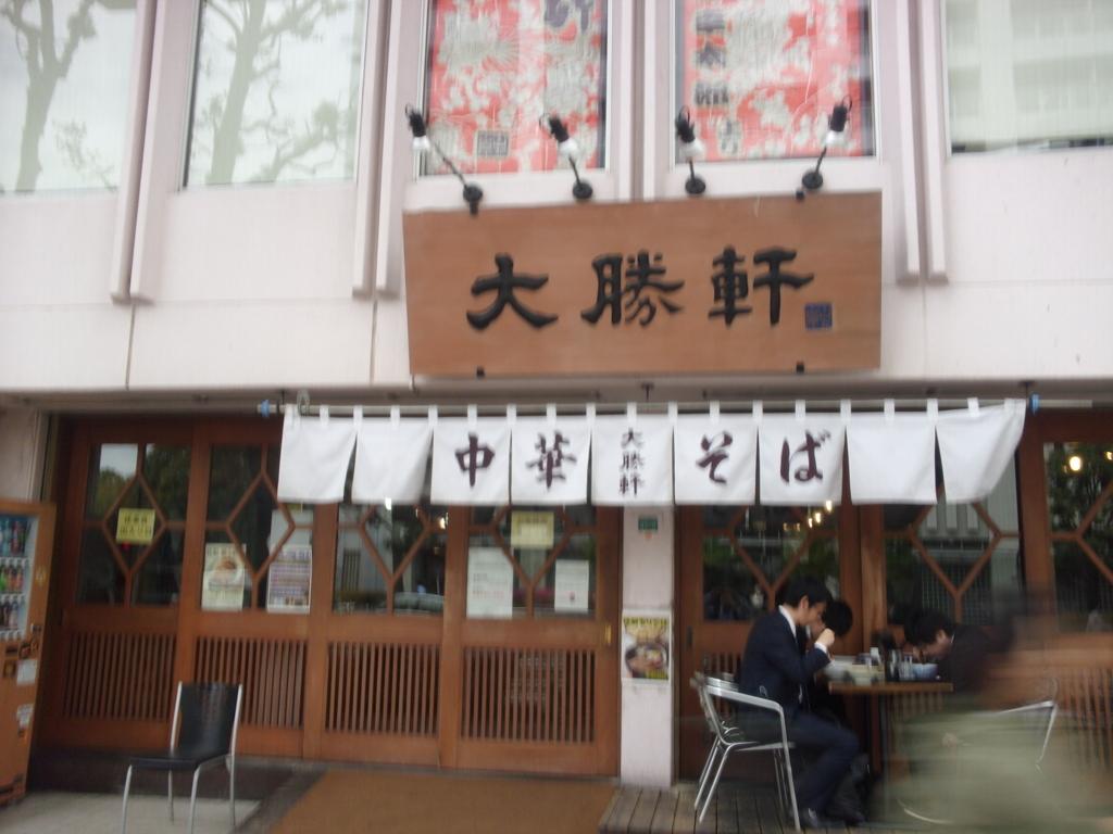 f:id:eiji-chan:20180416155745j:plain