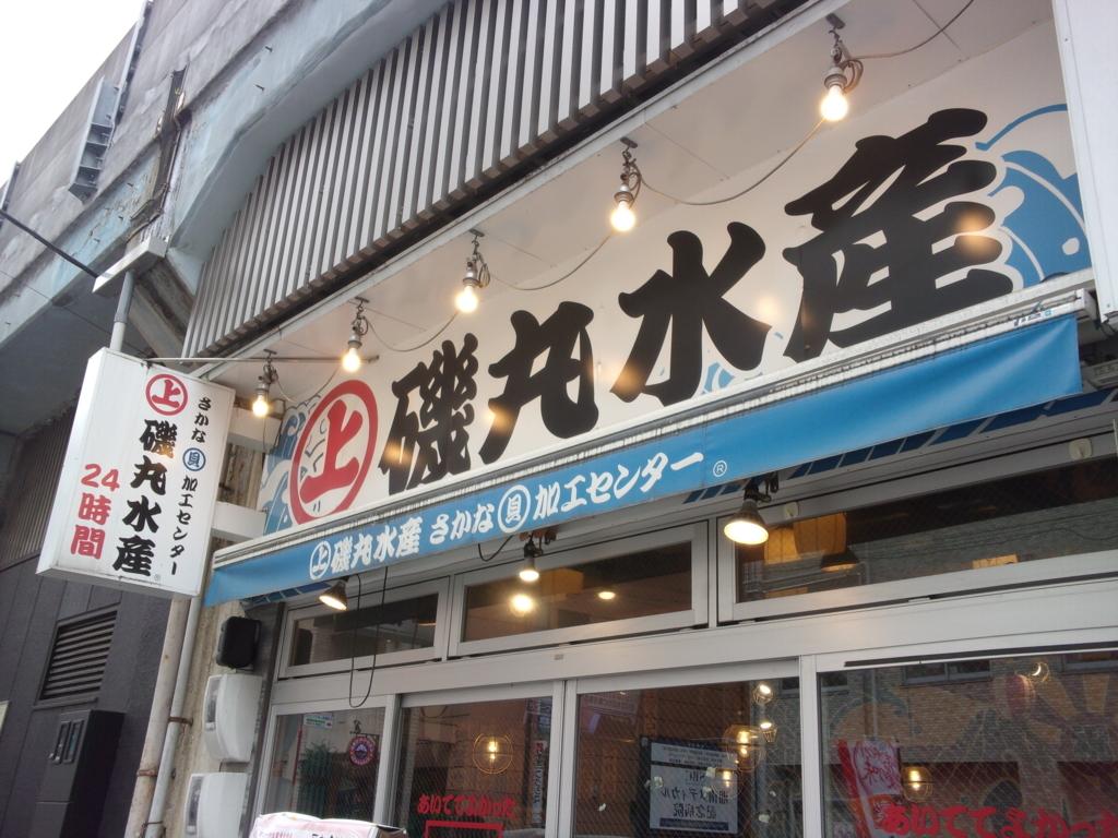 f:id:eiji-chan:20180418143540j:plain