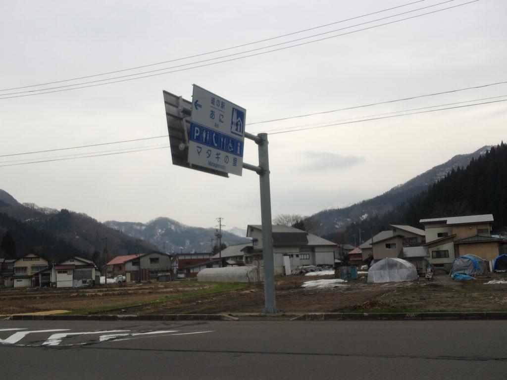 f:id:eiji-chan:20180423210058j:plain