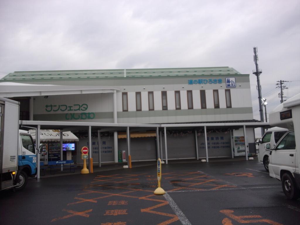 f:id:eiji-chan:20180424161112j:plain