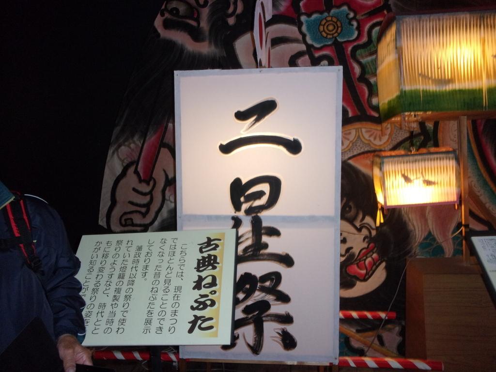 f:id:eiji-chan:20180424175854j:plain