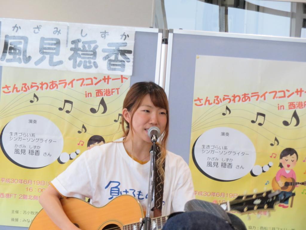 f:id:eiji-chan:20180624124736j:plain