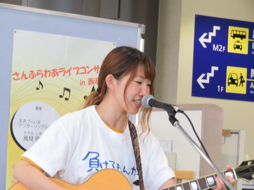 f:id:eiji-chan:20180629090108j:plain