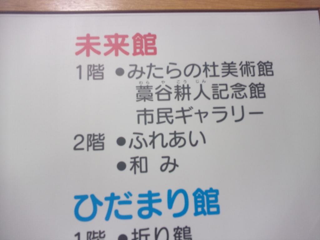 f:id:eiji-chan:20180630232028j:plain