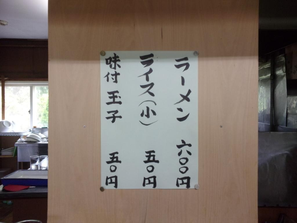 f:id:eiji-chan:20180704140852j:plain