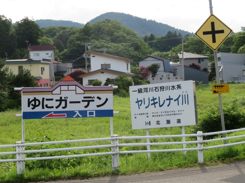 f:id:eiji-chan:20180713093016j:plain