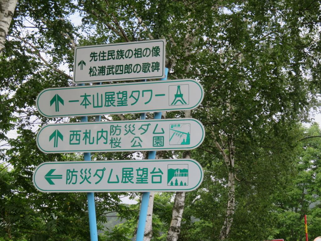 f:id:eiji-chan:20180715103459j:plain
