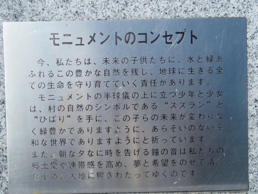 f:id:eiji-chan:20180715122737j:plain