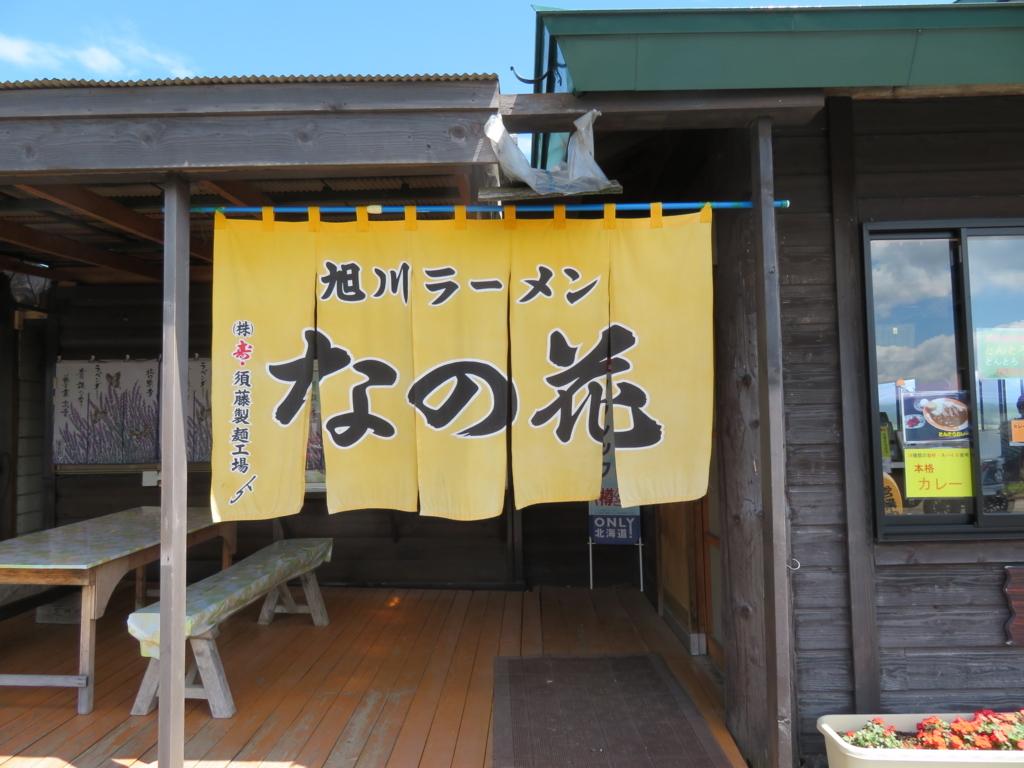 f:id:eiji-chan:20180719160436j:plain