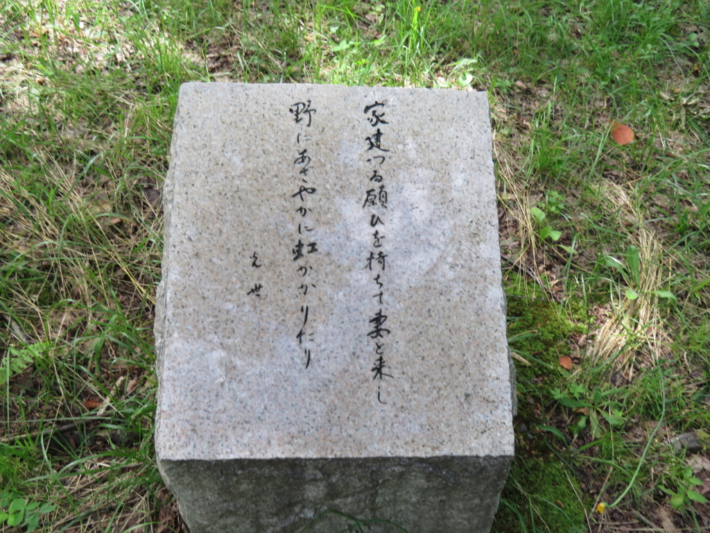 f:id:eiji-chan:20180726210247j:plain