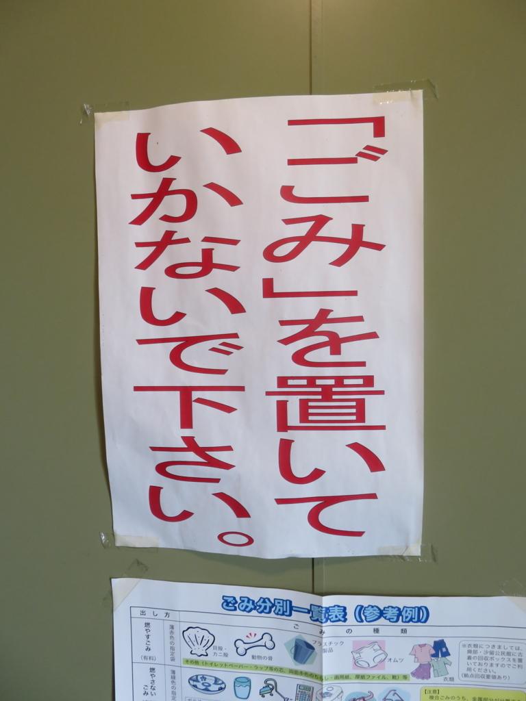 f:id:eiji-chan:20180728121027j:plain