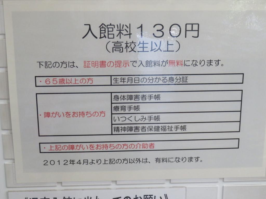 f:id:eiji-chan:20180801213123j:plain